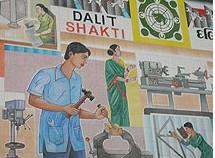 dalitshakti_03